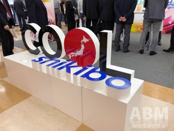 「COOL」を 展示会のテーマにしている