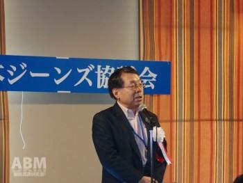 日本ジーンズ協議会・貝原良治理事長