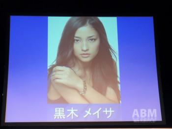 ベストジーニスト・一般選出部門で V2を果たした黒木メイサさんは ビデオで登場