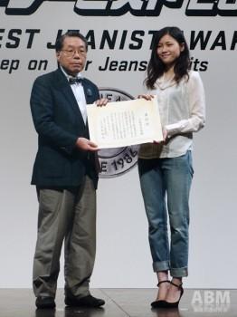 準グランプリに選出・表彰された小島 未早希さん