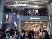世界最大級の旗艦店 「Stradivarius 心斎橋店」