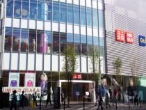 国内3店舗目のグローバル旗艦店 「UNIQLO OSAKA」