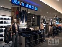 ジーンズ販売が15%増と伸びている 「デニムセレクション」
