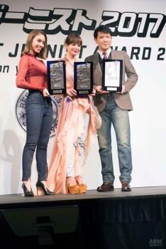 協議会選出部門受賞の別所さん(写真右)、 梨花さん(写真中央)、滝沢カレンさん(写真左)