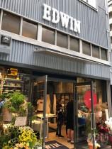 国内2店舗目のコンセプトショップ 「EDWIN MINAMI HORIE (エドウイン南堀江)」