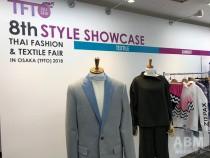 「第8回 タイ国ファッション& テキスタイル製品展示商談会in大阪」