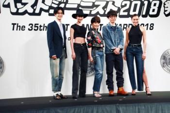 第35回ベストジーニスト2018 左から中島裕翔さん、菜々緒さん、 荻野目洋子さん、高橋一生さん、長谷川潤さんが受賞