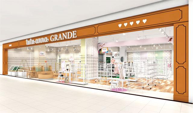 2019 年 4 月 26 日にオープンする 「tutuanna GRANDE ヴェルサウォーク西尾店」イメージ