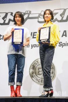 次世代部門を受賞した石橋河さん(写真右)、 井手上さん(写真左