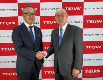 オンライン会見に臨む 日光信二社長(左)と 次期社長の平田恭成取締役
