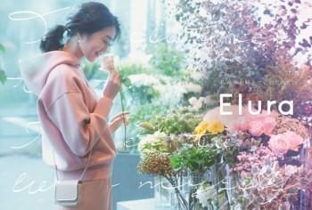 アダストリア、40−50代女性を対象にした 新ブランド「Elura」