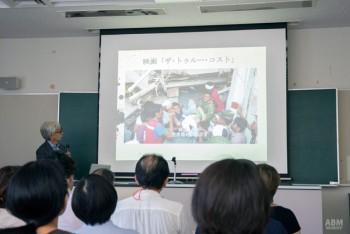 水野誠一氏による基調講演では 昨年公開された映画『ザ・トゥルー・コスト』も 紹介された