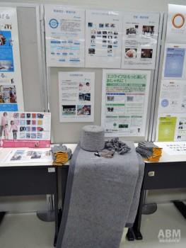 繊維リサイクル・製品製造のナカノ(株)は 古着からできた軍手やマットなどを展示。