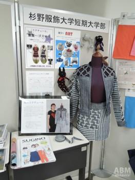 会場後方には様々な団体からの ポスタープレゼンが掲示。 杉野服飾大学短期大学部のリクチュール作品を展示。
