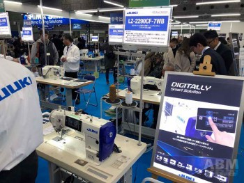 JUKIは、千鳥縫いミシン 「LZ−2290CF」シリーズの デジタルモデルを開発した