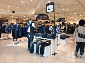 児島のジーンズストリート発のブランドにも 男性顧客が増えつつある