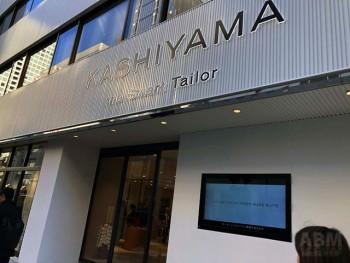 リニューアルオープンした「KASHIYAMA 大阪本町店」。 新たにオーダー婦人靴 「オーダーメイドウィメンズシューズ」も取り扱う