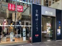 地域密着型店舗としてリニューアルオープンした 「ユニクロ 京都河原町店」