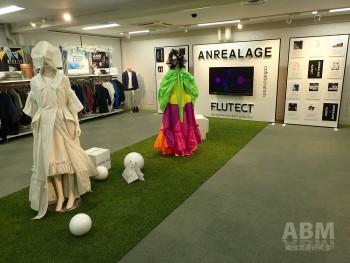 アパレルブランド「ANREALAGE」と協業した「FLUTECT®」。 パリコレ出品作も展示