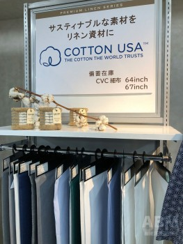 サステナブル性を追求した「COTTON USA™」も 引き続き提案