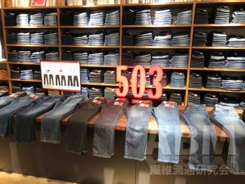 「デニムバー」では 店舗限定の商材も取り揃える