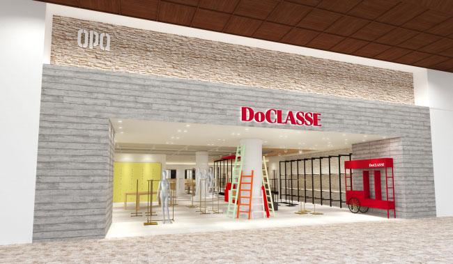 DoCLASSE 神戸三宮センター街店 イメージ