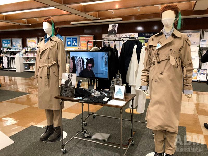シキボウの抗ウイルス・抗菌加工 「FLUTECT<sub>®</sub>」はファッションブランド 「アンリアレイジ」にも採用されている