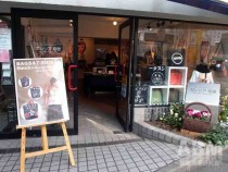 「5inch×村上めぐみ 3rd EXHIBITION」より
