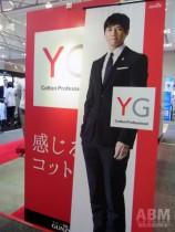 引き続き重点ブランドに据える「YG」