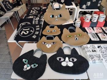 猫好きにはたまらない、猫顔バッグ。
