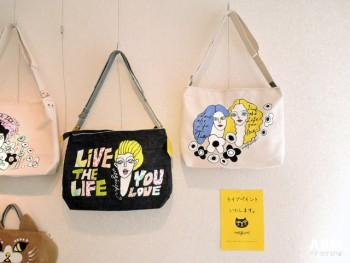 雰囲気のある女性のイラストがオシャレなメグインチのバッグ