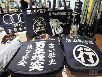 前掛けバッグの中に今でも現存する 東京の老舗企業のものが。 お客さまから教えてもらいました」とマサオカさん。
