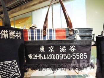 パッチワークバッグにも 渋谷の文字が入った前掛けが