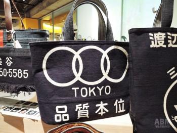 マサオカさん曰く 「輪が足りないけどオリンピックっぽい」と解説。 見てクスッと笑えるものを持ちたい人におススメ。