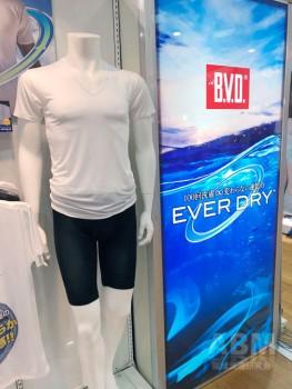 メンズの主力ブランド「B.V.D.」の「EVER DRY™」