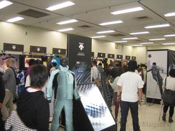 「SKI FORUM 2011」東京会場の様子