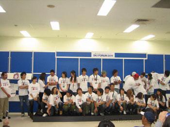 「SKI FORUM 2011」東京会場、イベントの様子