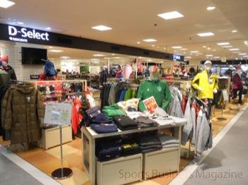 「D‐select」。多ブランドで売り場を構成する