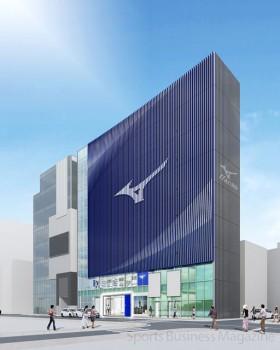 来春、大阪・茶屋町にオープンする グローバル旗艦店「MIZUNO OSAKA」 (完成予想図)