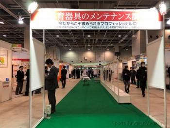 第118回目で最終開催という節目を迎えた スポーツビジネスフェア大阪