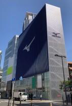 ミズノのグローバル旗艦店 「MIZUNO OSAKA CHAYAMACHI」 (外観)