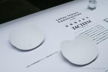 ユニチカトレーディング。 既存の撥水素材「タクティーム®」 のバリエーションを拡充した