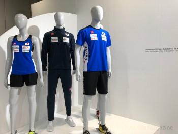 「ザ・ノース・フェイス」。 日本クライミング代表チームウエア