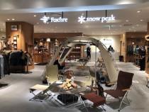 「スノーピーク」と「フォックスファイヤー」が協業した 新業態店舗