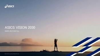 長期ビジョン「VISION2030」では、 3つの事業領域を掲げた