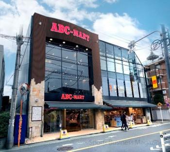 「ABC−MART ATHLETE 自由が丘店」の外観