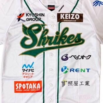 「堺シュライクス」のユニフォームのフロント部分に 「SPOTAKA」のロゴを掲載