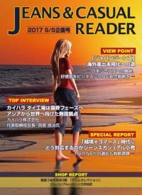 ジーンズ アンド カジュアル リーダー 2017SS