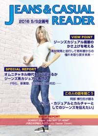 ジーンズ アンド カジュアル リーダー 2016SS