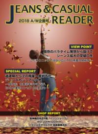 ジーンズ アンド カジュアル リーダー 2018AW
